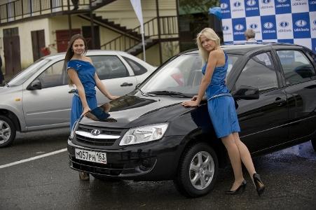 http://www.lada-image.ru/upload/iblock/e49/lada_avtovaz_lada%20granta.jpeg